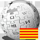 Carnaval de La Bañeza Wikipedia en Catalán